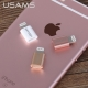 Micro USB - Lightning adapteris USAMS